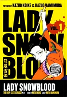 Lady Snowblood Manga Vol. 1