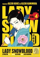 Lady Snowblood Manga Vol. 4