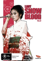 Lady Snowblood Australian DVD Box cover