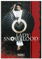 Lady Snowblood Czech DVD cover