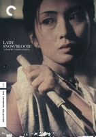 Lady Snowblood Fake Criterion