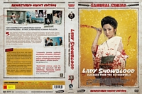 Lady Snowblood Finnish DVD art