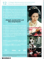 Lady Snowblood German DVD back
