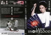 Lady Snowblood German DVD art