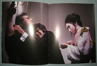 Lady Snowblood Uk Blu-ray Booklet 7
