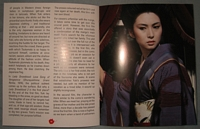 Lady Snowblood Uk Blu-ray Booklet 8