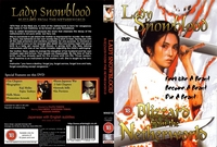 Lady Snowblood UK DVD cover