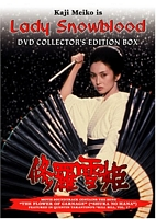 Lady Snowblood US DVD box cover