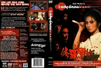 Lady Snowblood US DVD