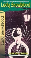 Lady Snowblood US VHS cover