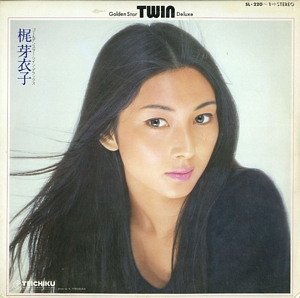 Golden Star Twin Deluxe cover
